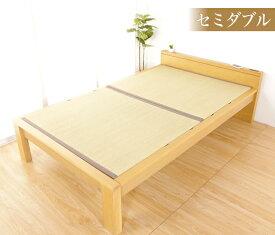 畳ベッド スミカ フラットタイプ セミダブル NA(ナチュラル) BR(ブラウン) 木製ベッド セミダブルベッド 国産たたみ すのこタイプ フレームのみ 棚付き 2口コンセント 床面高調整可能(2段階) ベッド下収納可 タモ無垢 Granz グランツ