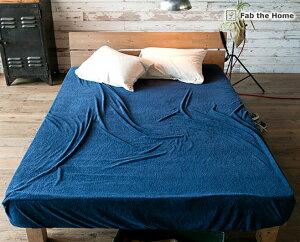 ベッドシーツシングル【送料無料】綿100%タオルのようなパイル・メレンゲタッチ・エアリーパイル(AiryPile)ベッドシーツBOXシーツボックスシーツベッド用寝具FabtheHome