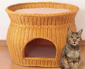 キャットハウス 2段タイプ ラタン クッション付き   キャットハウス ラタン 籐 2段タイプ おしゃれ クッション付き クッションカバーウォッシャブル ペット用品 ネコ用品 猫用品 ネコハウス 猫ハウス ラタン製ペットキャリー