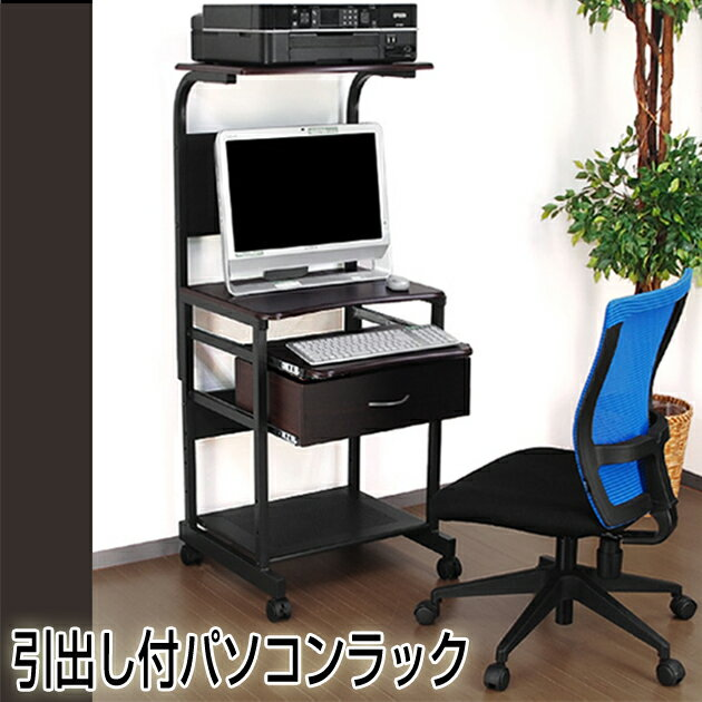 Even Office Desks Equipped With Computer Desk High Type Drawer Computer  Rack Shelf Top PC Desk Printer Storage Also Available With Casters, ...