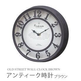 アンティーク時計 オールドストリート ウォール クロック OLD STREET WALL CLOCK BROWN ブラウン NHE901BR 壁掛け時計 室内 リビング 玄関 アイアン時計 クラッシック 壁時計 雑貨 おしゃれ スパイス SPICE