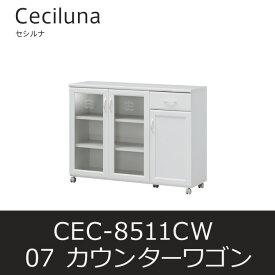 カウンターワゴン セシルナ07 CEC-8511CW キッチンラック キャビネット 食器棚 キャスター付 白井産業 shirai