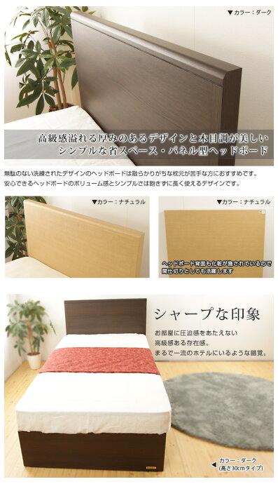 フランスベッドグランディ引出し付タイプシングル高さ30cmフレームのみ日本製国産木製2年保証francebed送料無料GR-02FGR02FgrandyGRANDYシングルベッドパネル型シンプル木製収納ベッドDR