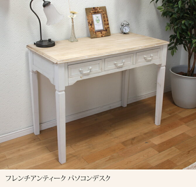 ... Desk Work Desk Console Table Den Desk Living Computer Desk Work Units  With Drawers Living Storage Fashionable Wooden Console Desk White Furniture  Shabby ...