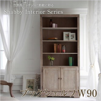 Wooden Bookcase Antique Shabby Chic Decor Bookshelf Width 90 Cm Grey French Country Taste European Retro Style Home Furniture Cafe Y