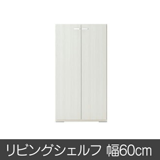 成品日本制造开箱设置免费客厅架子客厅板确切系列KFS-60白书架餐具成品日本制造开箱设置免费书架客厅板客厅收藏书架客厅板