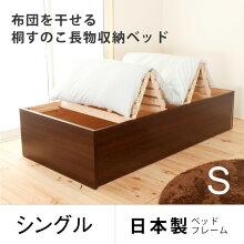 すのこベッドセミダブル【日本製】布団が干せる大型収納ベッドすのこベッドセミダブルヘッドレスベッドベッド下収納大容量スノコベッドすのこベットシングルベッド国産山型すのこ