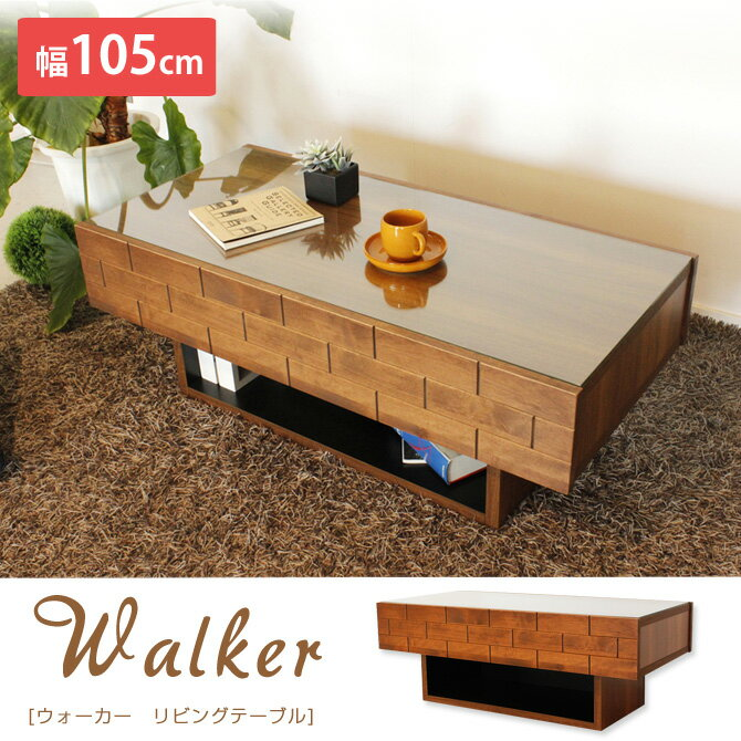 Finished Table Center Table Wooden Walker Living Table Brick To Alder Solid  Material Glass Nordic Modern Simple Living Table Center Table Drawer  Storage ...