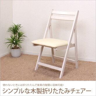 Wooden Folding Chairs kagumaru | rakuten global market: chair compact simple wooden