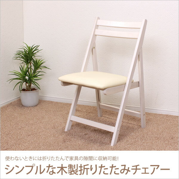 chair compact simple wooden folding chair desk chair dining folding chairs wood folding chair chair chair wooden chair folding chair chair table chair