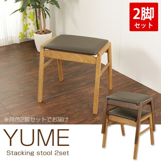 Stackable Wooden Chairs kagumaru | rakuten global market: stackable stools for 2 legs set