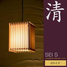 ペンダントライト国産和風照明清SAP835seiSサイズ木組和風和室照明和風和モダンペンダントランプ和室用照明LED対応照明led蛍光灯おしゃれ天井照明照明器具インテリア照明