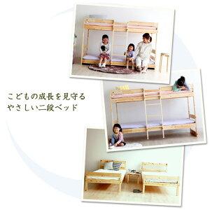 ひのき二段ベッドすのこ床板