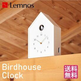 〔レムノス/ Birdhouse Clock〕NY16-12 壁掛け 鳩時計 リビング ダイニング 掛け時計 シンプル モダン ナチュラル 北欧 日本製 天然木 贈り物 プレゼント 新築祝い 送料無料
