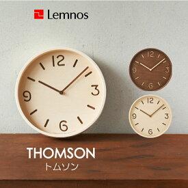 〔レムノス トムソン クロック〕LC10-26 THOMSON CLOCK 壁掛け時計 幅254mmタイプ 置時計 リビング ダイニング 掛け時計 シンプル モダン ナチュラル 北欧 日本製 天然木 プライウッド 新築祝い 送料無料