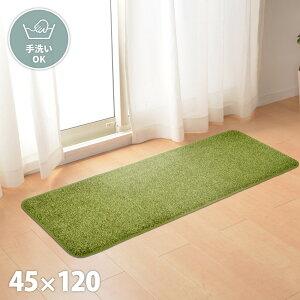 芝生風ラグ シーヴァ45x120cm 芝生のような触感と見た目にこだわった芝生風デザインラグ