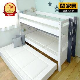 3段ベッド 耐荷重500kg 安心安全ベッド 民泊 子供部屋 親子ベッド 大人ベッド 子どもベッド フォースター シングルベッド ライト付き 宮付きベッド 下段高さ調整機能 ホワイト ブラウン グリーン グレー■関家具