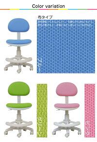 【1年保証付き】学習チェアミオルkn_x2|学習椅子学習イス学習机椅子学習チェアーキッズ子供子供用勉強高さ調節子どもキッズチェアキャスターデスクチェアファブリック子供椅子子供用イス子供用いす