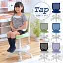 \25日12時よりポイント5倍/ 学習椅子 子供 おすすめ キャスター 学習 椅子 メッシュ 学習チェア おしゃれ 勉強椅子 …