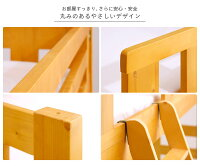 宮付きHighタイプ木製3段ベッドNorthノース(LBR)219cm