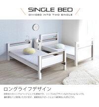 二段ベッドBlanche2(ブランシェ2)