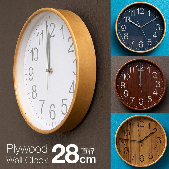 天然木枠 曲げ木 掛け時計 直径28cm 時計 壁掛け 壁掛け時計 曲木時計 天然木枠 シンプル ナチュラル ブラウン ホワイト 白 ネイビー 木製