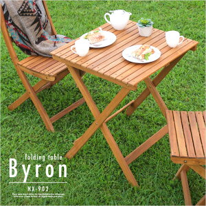 【割引クーポン配布中】折りたたみテーブル Byron(バイロン) 60x60cm NX-902 ガーデンテーブル 木製テーブル テーブル レジャーテーブル ガーデンファニチャー 折りたたみ カフェ 庭 テラス 屋外