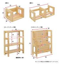 昇降式学習机moi(モイ)5点セット