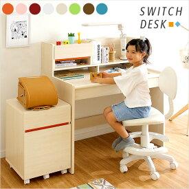 【1台で8color楽しめるデスク】SWITCH DESK(スイッチデスク) 幅100cm 学習机 学習デスク リビングデスク デスク ワゴン ナチュラル