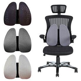 ツインバックサポーター 3色対応 オフィスチェア用 オフィス用品 不二貿易 twinback サポーター 腰痛対策
