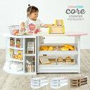 ごっこ遊びをより充実させる カウンター 2点セット cook&store core counter(コアカウンター) 3色対応 木製 ままごと…