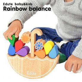 【割引クーポン配布中】【STマーク付き】Edute baby&kids レインボーバランス 積み木 ブロック 12点セット 木製 バランスゲーム おもちゃ 1歳半〜 ベビー 子供 出産祝い 木製おもちゃ 誕生日 知育玩具