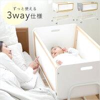 キャスター付きベビーベッドLiLiwagon(リリワゴン)2色対応ベビーベッドベッド簡易ベッドマットレス付きキャスター付き赤ちゃん3wayトイワゴンゆりかごホワイトグレー