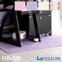 コイズミ2019年度版 デスクカーペット Coordinate carpet(コーディネートカーペット) 110x130cm YDK-351 DPPK/YDK-352…