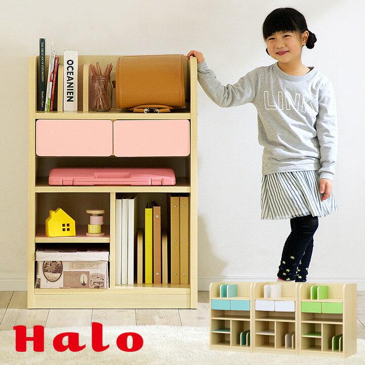 【大容量収納/キャスター付き】幅64cm ランドセルラック Halo2(ハロ2) ホワイト/グリーン/ブルー/ピンク ラック おしゃれ 子供部屋 リビング収納家具 キッズルーム 本棚 ジュニア 男の子 女の子 子供用 木製