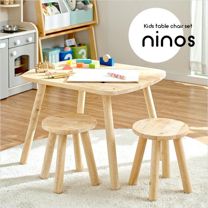 【簡単組立】キッズテーブルチェアセット ninos(ニノス) キッズテーブル キッズチェア 3点セット スツール キッズチェアー 椅子 いす イス チェア チェアー 机 テーブル キッズ 子ども用 子供用 キッズルーム 木製