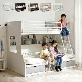 新色登場!親子で使える 二段ベッド Lagos(ラゴス) シングル+セミダブル 4色対応 二段ベット 2段ベッド 2段ベット 親子二段ベッド 親子2段ベッド 親子ベッド ベッド 添い寝 木製 引き出し収納 ラック収納