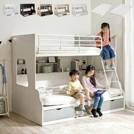 親子で使える 二段ベッド マットレスセット Lagos(ラゴス) + Pearl(パール) 2段ベッド 二段ベット 2段ベット マットセット 親子二段ベッド 親子2段ベッド 親子ベッド ベッド 木製 上段 シングル 下段 セミダブル 子供部屋 (大型)