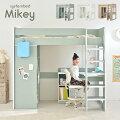 女の子の子供部屋に似合う!カラーやデザインがかわいい「ロフトベット」を知りたいです!