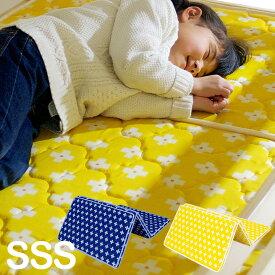 【2段・3段・システムベッド用】三つ折り ココナッツパームマットレス SSS (87×179cm) 2色対応 シングルスリムショート 二段ベッド用 三段ベッド用 2段ベッド用 3段ベッド用 システムベッド用 ロフトベッド用