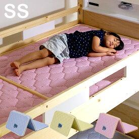 【割引クーポン配布中】2段・3段・システムベッド用/三つ折り ココナッツパームマットレス SS 97×179cm シングルショート 二段ベッド用 三段ベッド用 システムベッド用 ロフトベッド用
