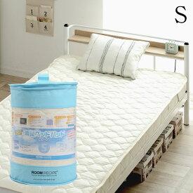 【気になる汗臭や加齢臭に!】消臭機能付きベッドパッド CP-01 100×200cm シングルサイズ ベッドパッド ベッドパット 寝具 ベッドマット シーツ マット 敷きパッド 敷き布団カバー シングル(S)