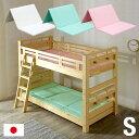 【割引クーポン配布中】【2段、3段ベッドにぴったり/安心の日本製】toco matto(トコマット) シングルサイズ グリーン…