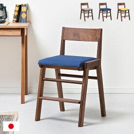 【割引クーポン配布中】【国産/完成品/天然木ウォールナット材使用/高さ調整機能】学習チェア SPICA(スピカ) ウォールナット 3色対応 学習椅子 勉強椅子 勉強チェア デスクチェア リビングチェア 椅子 イス いす 木製 杉工場