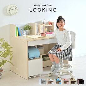 ジュニア学習机 5点セット LOOKING3(ルッキング3) 6色対応 幅100cm 学習デスク ワゴン シェルフ 勉強机 勉強デスク コンパクト 子供 子ども 子供部屋 シンプル おしゃれ 組み合わせ 組み換え 可動棚 (大型)