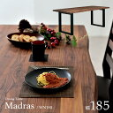 【割引クーポン配布中】【高級材ウォールナット材使用/和信オイル塗装】ダイニングテーブル Madras(マドラス) 幅185c…