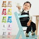 【割引クーポン配布中】【新色追加】ベビーチェアー ベビーチェア 10色対応 チェア チェアー イス いす 椅子 木製 赤…