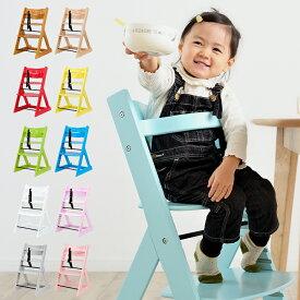 【割引クーポン配布中】【新色追加】ベビーチェアー ベビーチェア 8色対応 チェア チェアー イス いす 椅子 木製 赤ちゃん 子供 キッズチェア 安全ベルト ハイチェア 子供用椅子 木製チェア 子供椅子
