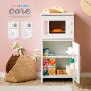 【組立品/お店屋さんにもなる2way仕様】cook&store リバーシブル 冷蔵庫 core(コア) ホワイト/ピンク/グレー お店屋…