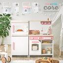 お店屋さんにもなる リバーシブルキッチンセット cook&store core(コア) グレー/ピンク ままごとキッチン 冷蔵庫 木…